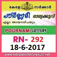 keralalotteries, kerala lottery, keralalotteryresult, kerala lottery result, kerala lottery result live, kerala lottery results, kerala lottery today, kerala lottery result today, kerala lottery results today, today kerala lottery result, kerala lottery result 18.6.2017 Pournami Lottery RN-292, Pournami Lottery , Pournami Lottery  today result, Pournami Lottery  result yesterday, pournami Lottery rn-292, pournami Lottery 18.6.2017, 18-6-2017 kerala result