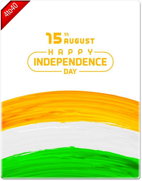 Good 15 August Happy Independence Day Greeting Card