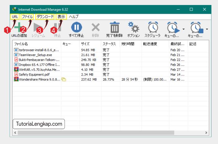 tutorialengkap 1 cara merubah bahasa aplikasi IDM internet download manager