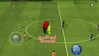 FIFA 16 Apk For Android Download