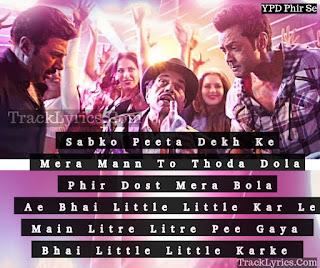 song-quotes-2018-little-little-for-facebook-whatsapp-yamla-pagla-deewana-phir-se-harrdy-sandhu-dharmendra-sunny-deol-bobby-deol