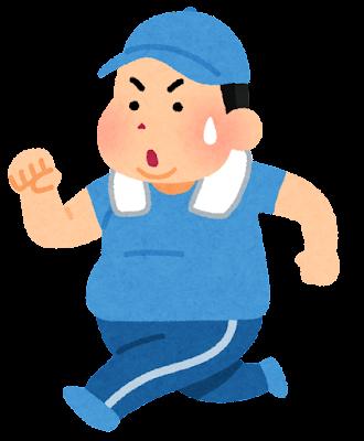 痩せようと運動をする人のイラスト(男性)