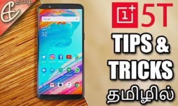 OnePlus 5T – Tips, Tricks & Hidden Features! Tamil
