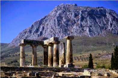 20070201213513 delfos - El Oráculo de Delfos