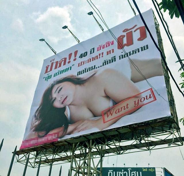 http://www.asalasah.com/2016/04/perawan-bohay-usia-45-tahun-ini-cari.html