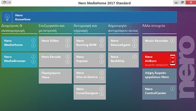 Nero MediaHome 2017