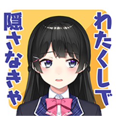 nijisanji First Wave Voice Stickers