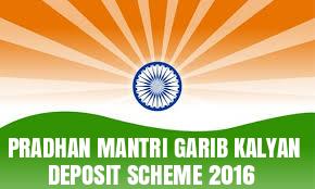 Pradhan-Mantri-Garib-Kalyan-Deposit-Scheme-2016