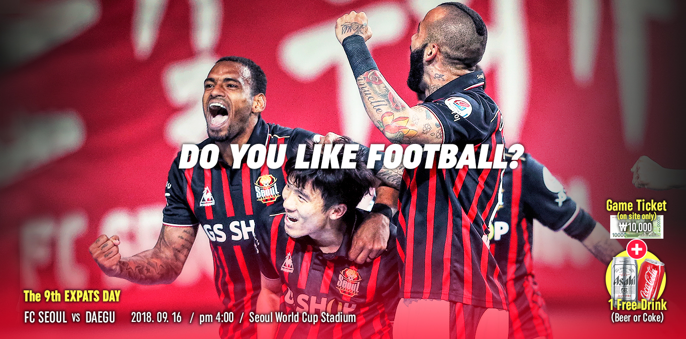 FC Seoul 9th Annual Expat's Day