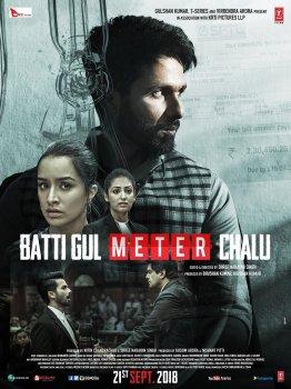 Batti Gul Meter Chalu Reviews