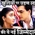 Mindblowing Twist : Naira steps in corporate world Dadi worried Yeh Rishta Kya Kehlata Hai