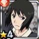Shizune - Tsunade's Attendant