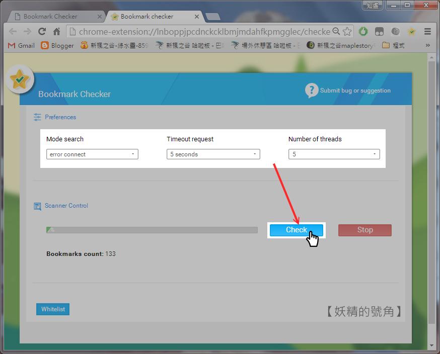 3 - [Chrome] Bookmark Checker - 書籤整理的好幫手