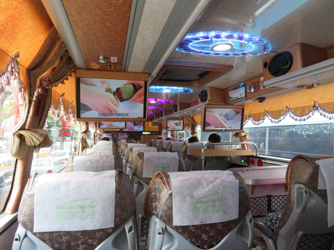 Buslover's 公車紀實記錄本: 20190402 937 林口-捷運圓山站 搭乘記錄