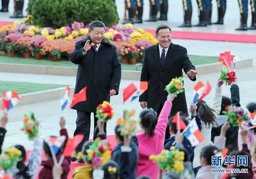 Chủ tịch Trung Quốc Tập Cận Bình đón Tổng thống Panama