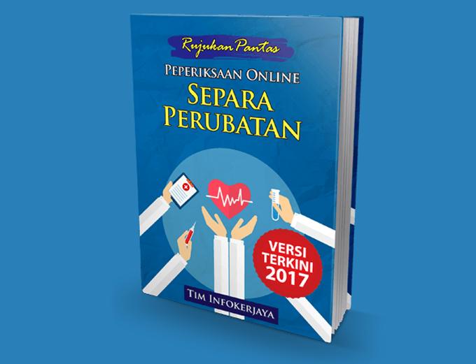 45 Nota Ringkas Peperiksaan Separa Perubatan Dalam Pakej Rujukan Peperiksaan Online Separa Perubatan