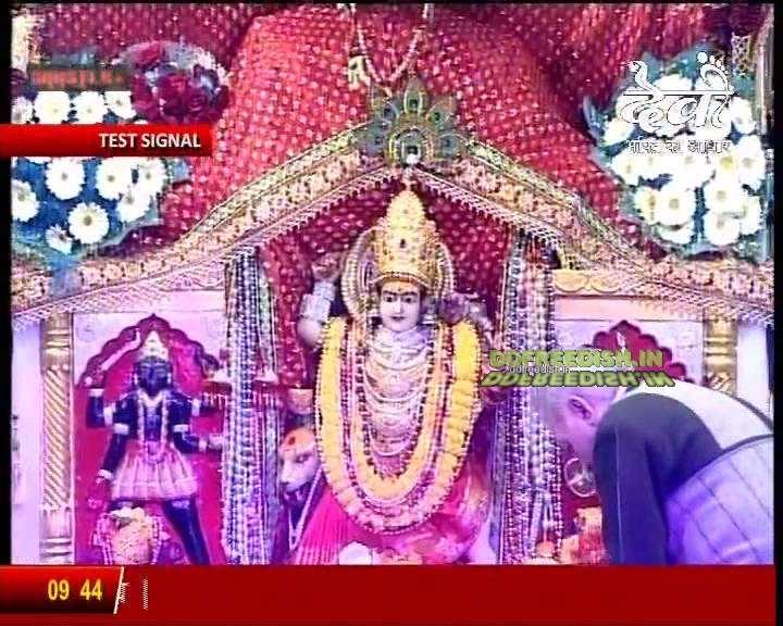 Watch DEVI TV on DD Free Dish / DD Direct Plus   Indian DTH