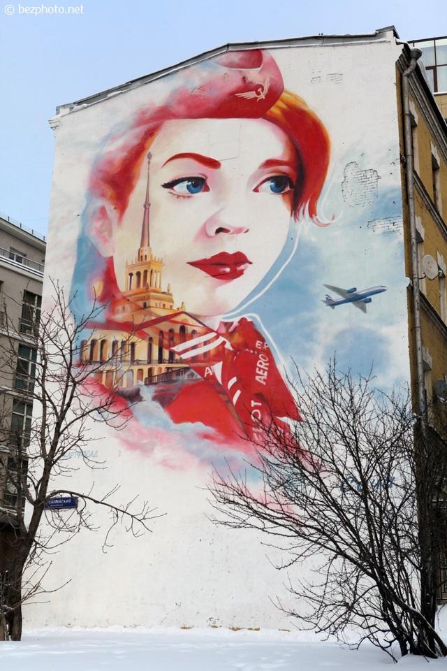 граффити аэрофлот сочи