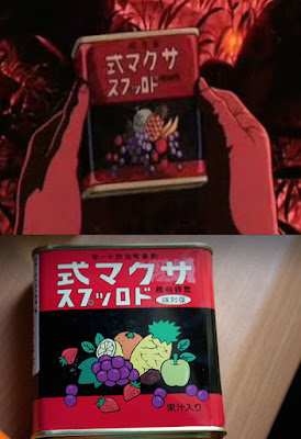 Candy Tin can from Grave of the Fireflies