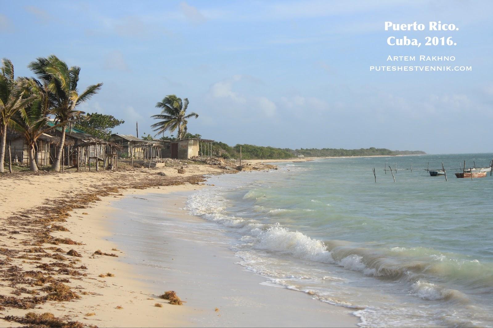 Деревня на побережье Атлантического океана