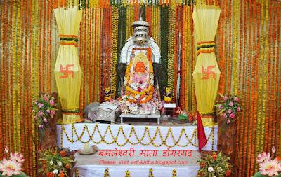 latest_pic_maa_bamleshwari_dongargarh