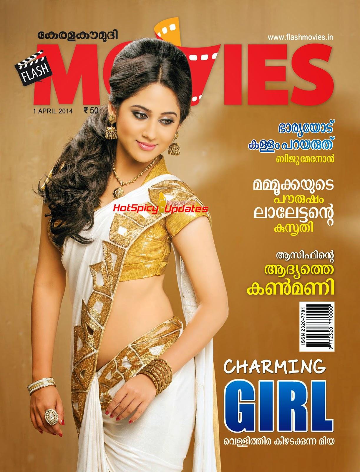 Malayalam Actress Miya Navel Show In Saree - FILM ACTRESS ...