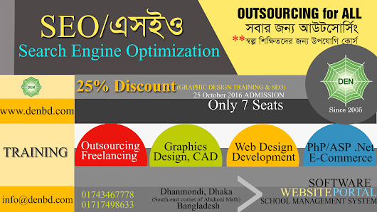 BEST SEO(search engine optimization) and GRAPHIC DESIGN TRAINING INSTITUTE IN BANGLADESH
