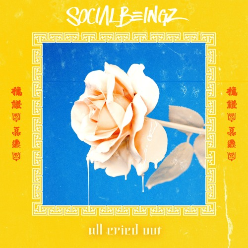 "Social Beingz Unveil New Single ""All Cried Out"""