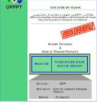 dessin de batiment cours gratuit, cours dessin de batiment 1ere et 2eme année ofppt, cours de dessin de batiment ofppt, ofppt cours de métré de batiment technicien dessinateur de batiment,pdf module de dessin de batiment ofppt pdf,