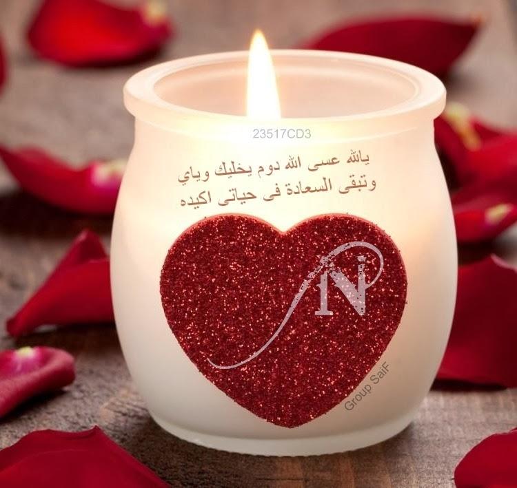 حكاوي مصراوي صور حروف حرف N بأشكال روعه وفي غايه الرقة و الجمال