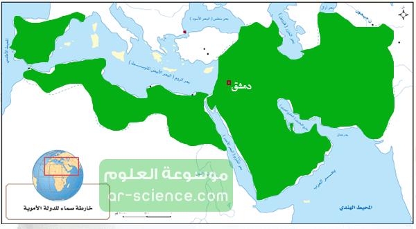 لى الخارطة التي أمامي :  - احدد موقع دمشق عاصمة الدولة الاموية .