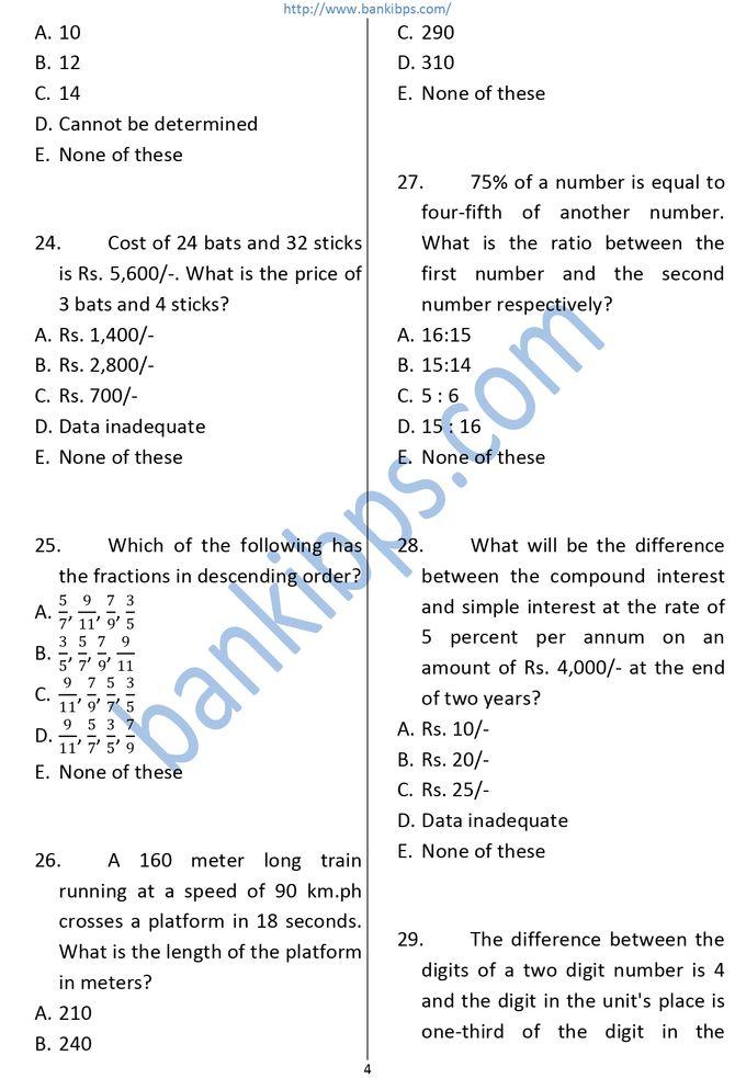 SBI Junior Associate Exam Model Papers