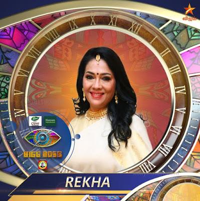 Bigg Boss Tamil Season 4 Rekha