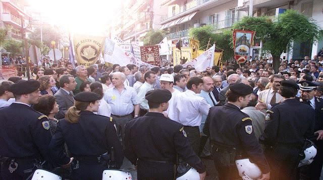 Εκδηλώσεις για την Ημέρα Μνήμης της Γενοκτονίας των Ελλήνων του Πόντου στη Θεσσαλονίκη