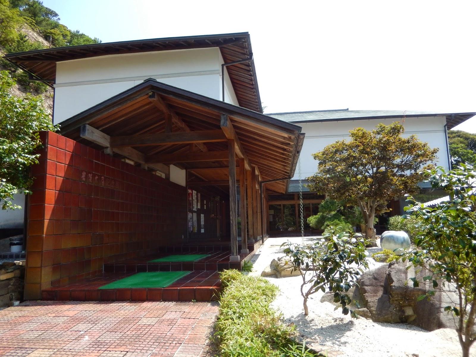 Musée Mémorial Yoshika Taibi