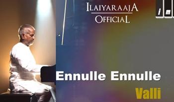 Ennulle Ennulle Song | Valli Tamill Movie | Rajinikanth | Swarnalatha | Ilaiyaraaja