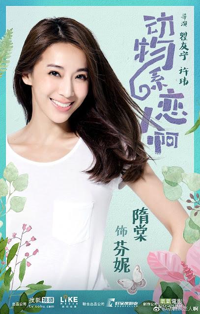 Dong Wu Xi Lian Ren Sonia Sui
