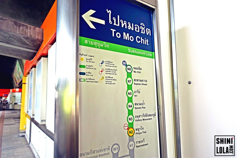 Skytrain (BTS)