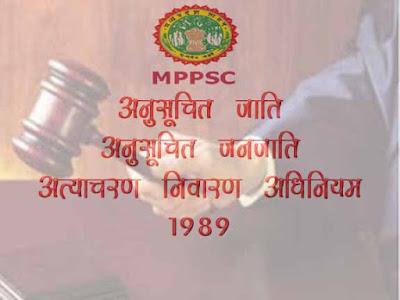 SC ST Act 1989 MPPSC