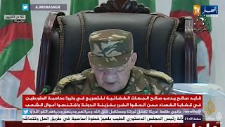 عاجل..المسائية .. تحت ضغط الشارع.. استقالة رئيس المجلس الدستوري الجزائري