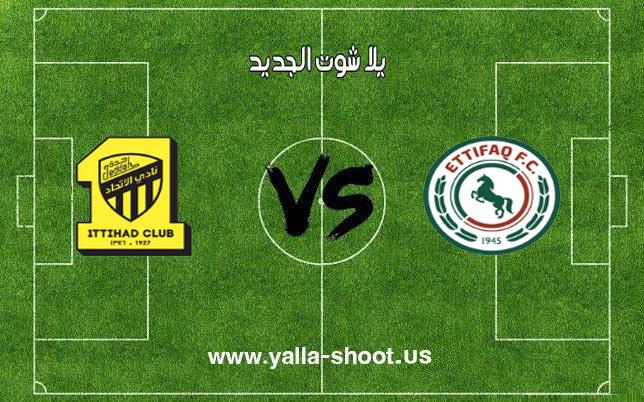اهداف مباراة الاتحاد والاتفاق اليوم 29-12-2018 الدوري السعودي