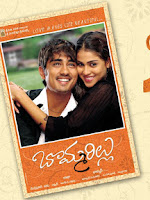 Bommarillu 10 years special wallpapers-cover-photo