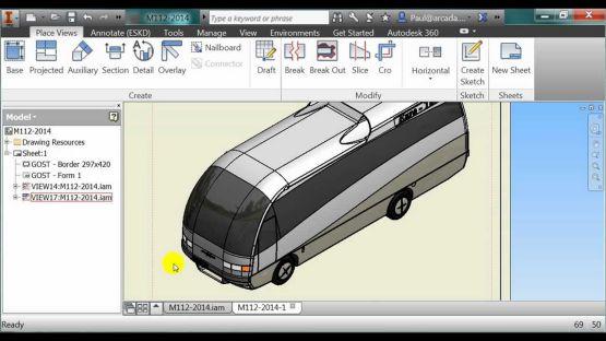 Auto Desk 2014 screenshot 4