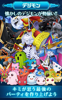 Digimon LinkZ v2.2.4 Mod Apk (GOD Mode/High Luck/Anti Ban)