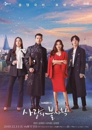Tình Yêu Hạ Cánh - Hạ Cánh Nơi Anh (2019)
