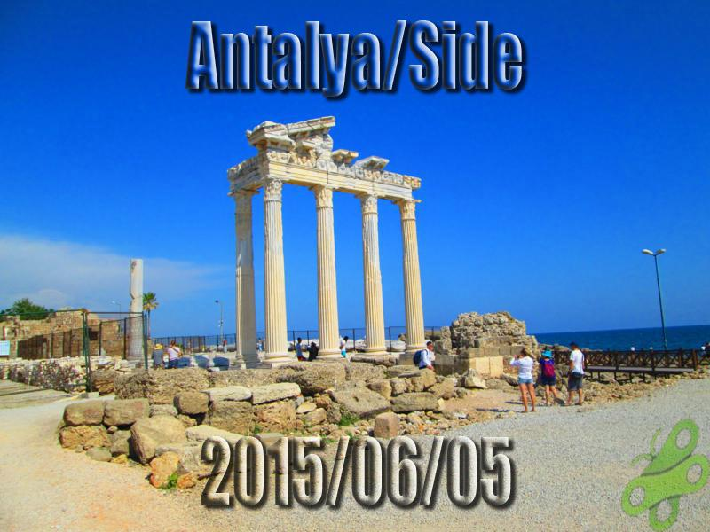 2015/06/05 Buralarda geziyorum bisiklet turu (BGBT) 22. Gün (Antalya/Manavgat/Side)
