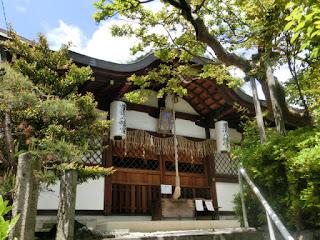 首途八幡宮(京都市)