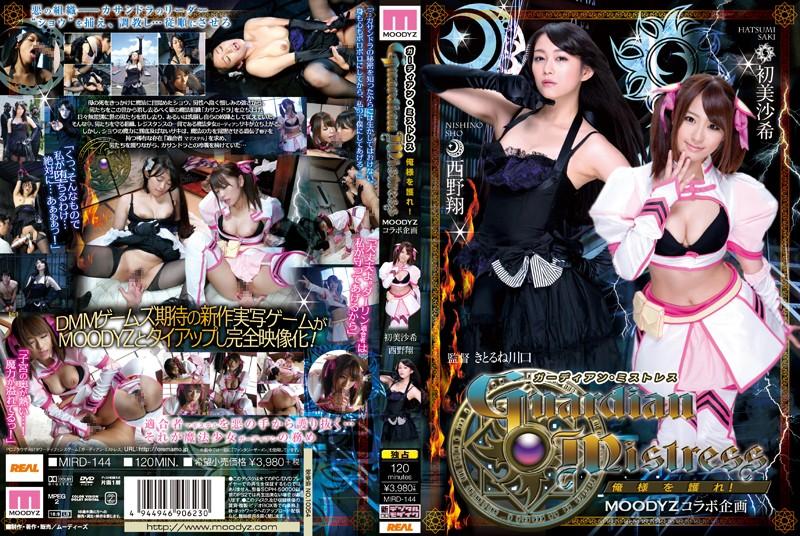 Download Bokep Jepang 240p 360p Jav MIRD-144 The Mamore Me Like - Guardian Mistress! - MOODYZ Collaboration Planning