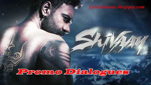 SHIVAAY MOVIE 2016 (Promo Dialogues) : Ajay Devgn