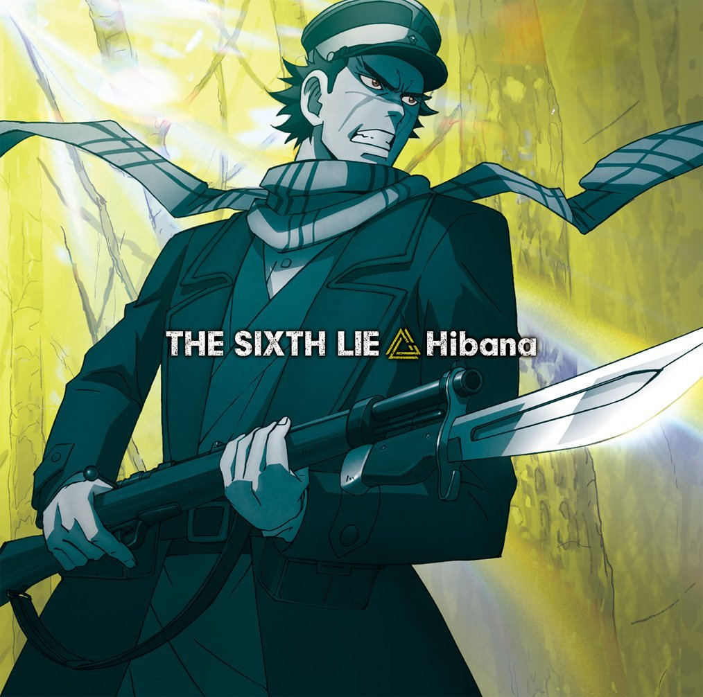 Hibana by THE SIXTH LIE [Nodeloid]